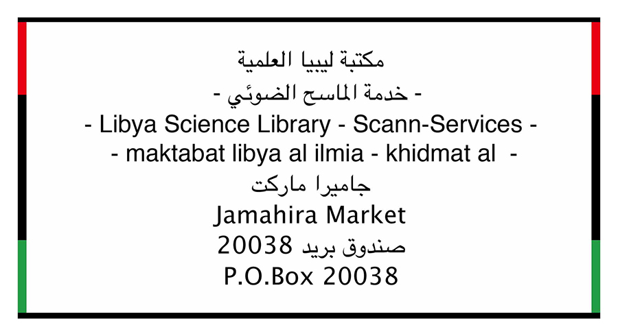 Lybia Science Library - Scann Services